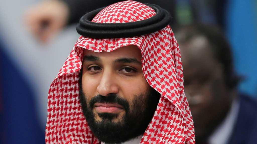 Arabie saoudite: une normalisation avec «Israël» qui passe mal