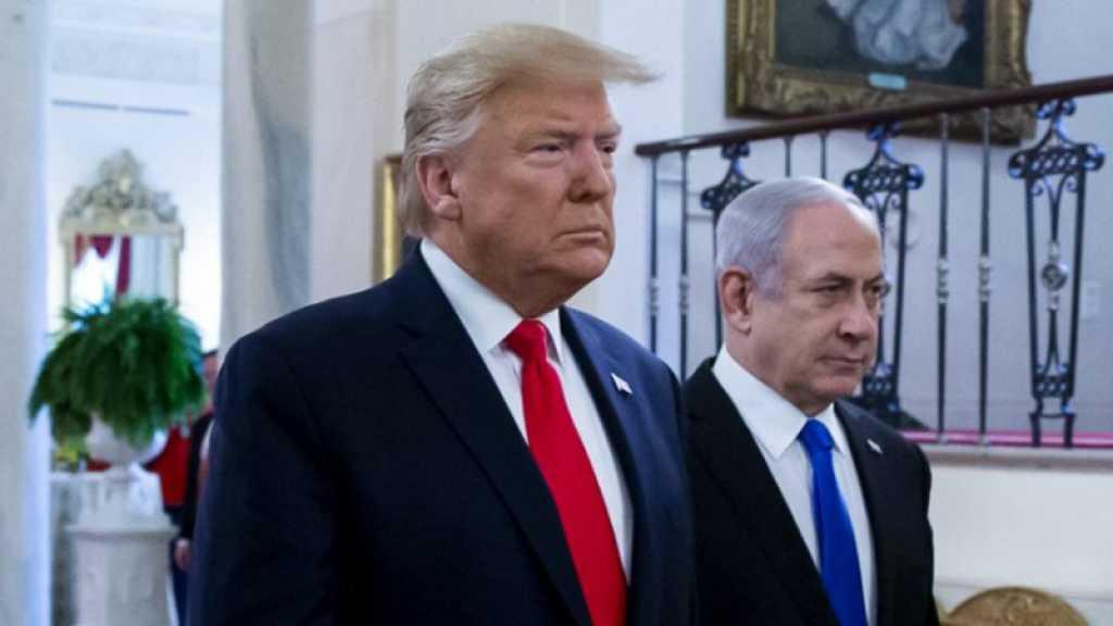 Netanyahou fait laver ses linges salles gratuitement aux Etats-Unis