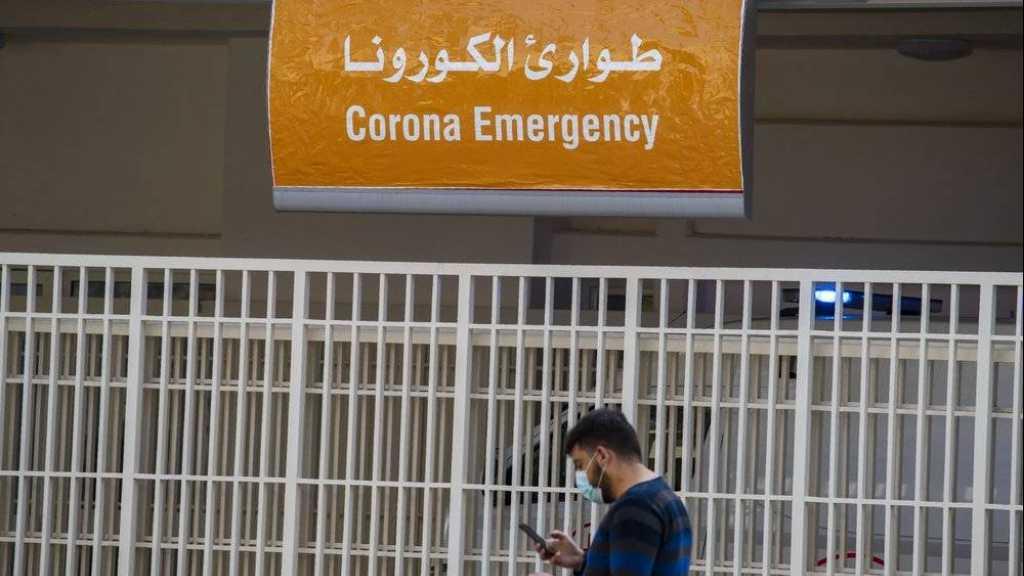 Coronavirus/Liban: la pandémie poursuit son accélération, 4 décès et 1143 nouveaux cas en 24h