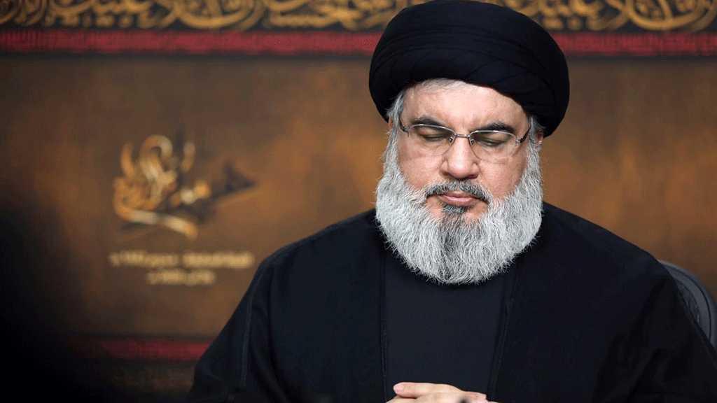 Discours de sayed Hassan Nasrallah mardi à 20:30