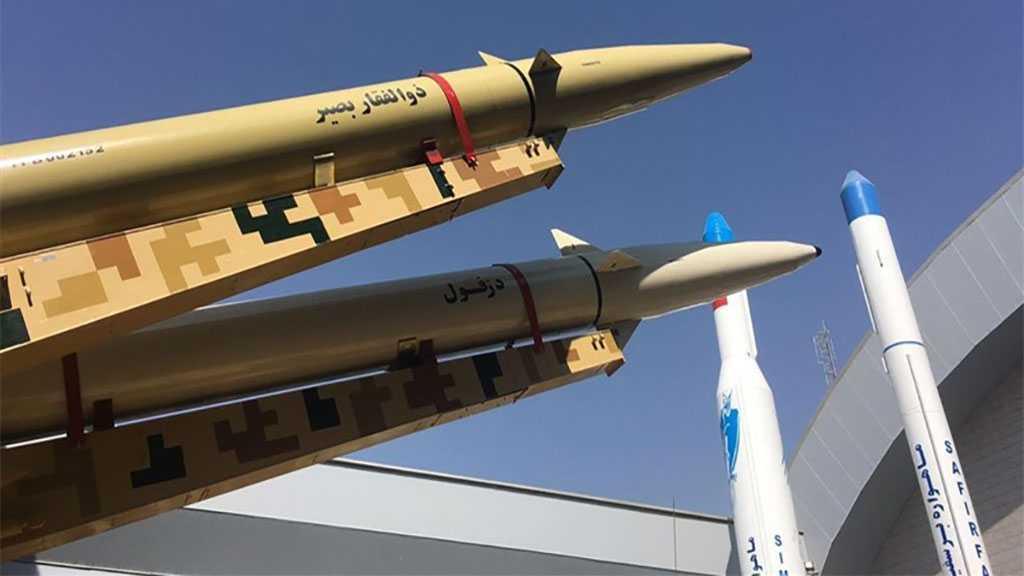 L'Iran dévoile un nouveau missile dans une exposition montrant son pouvoir dissuasif