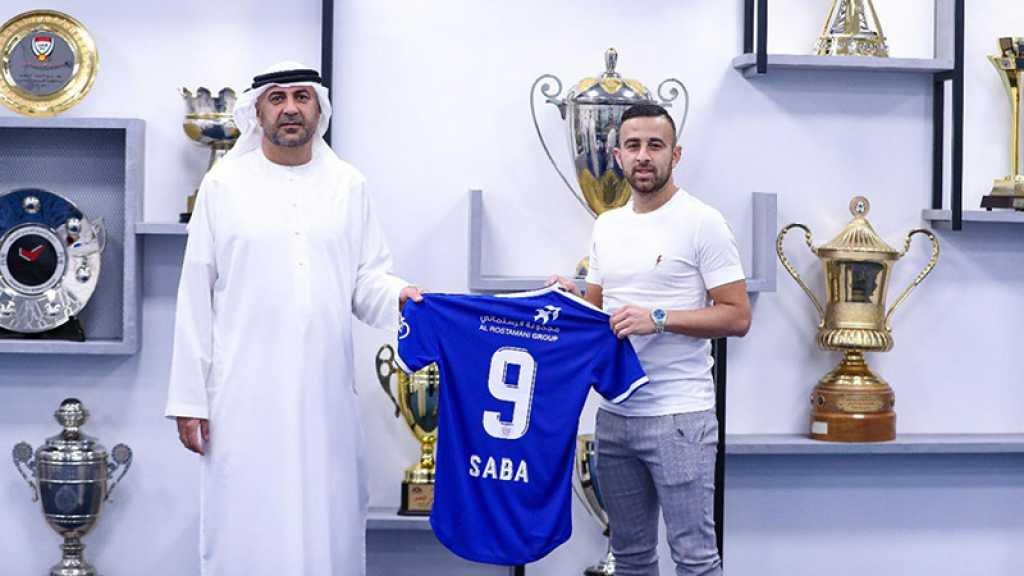 Normalisation: Diaa Saba, premier footballeur israélien à jouer dans un championnat arabe