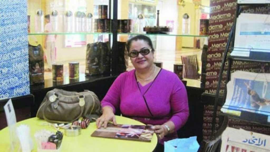 Emirats: une écrivaine contre la normalisation avec «Israël» interdite de voyage