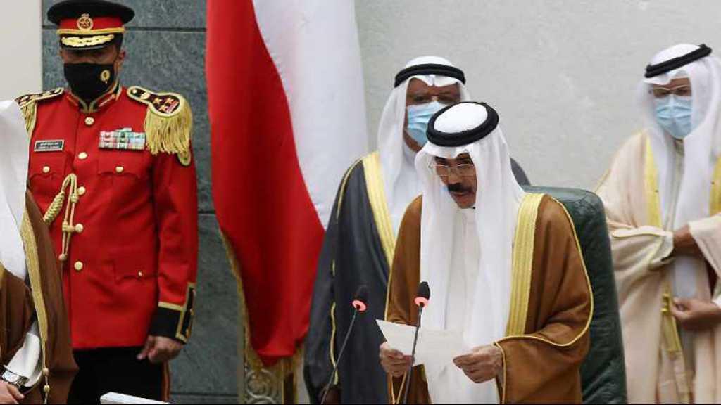 Après le décès de cheikh Sabah, le Koweït intronise son nouvel émir