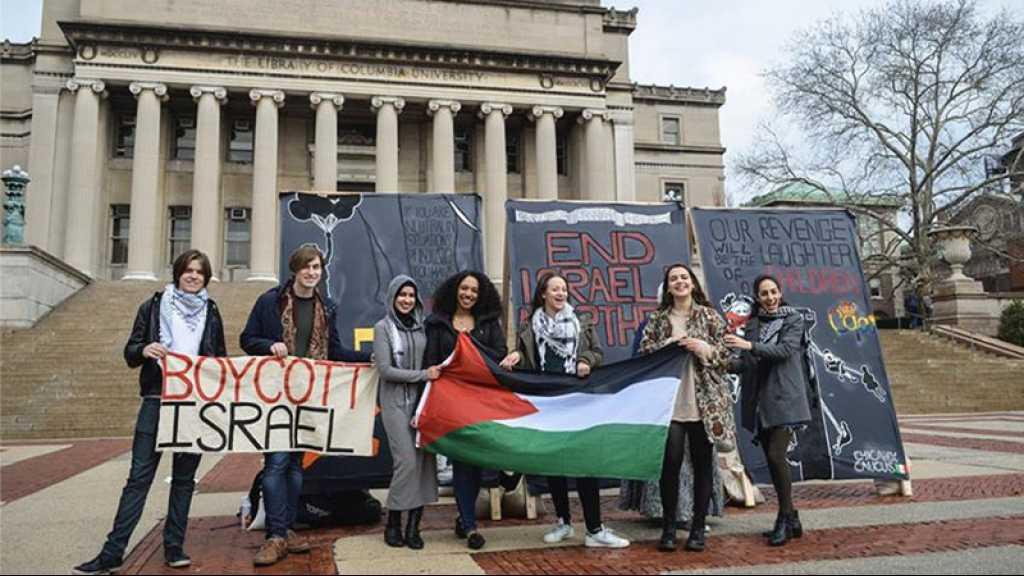 USA: les étudiants de l'Université Columbia soutiennent le mouvement BDS lors d'un référendum