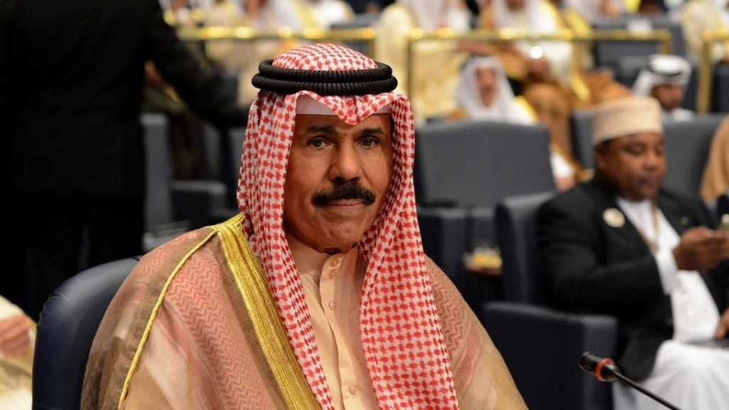 Le nouveau prince du Koweït n'est pas prompt à normaliser avec «Israël», selon le WSJ