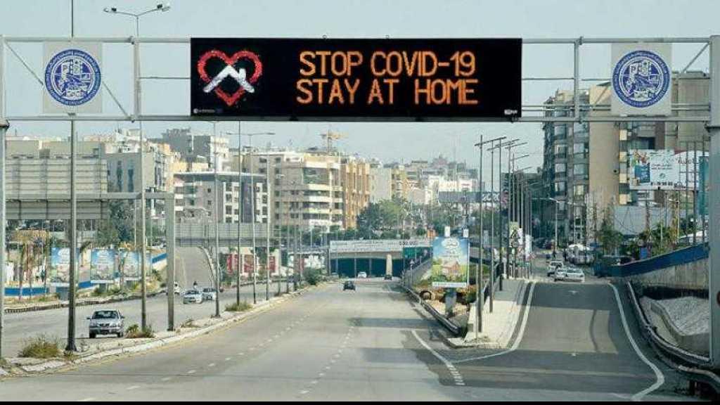 Coronavirus au Liban: 8 décès et 1002 cas en 24h, 111 localités entièrement bouclées