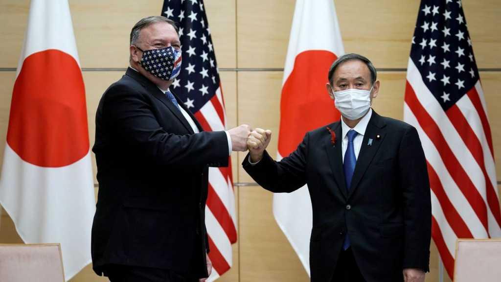 En visite à Tokyo, Mike Pompeo s'en prend directement à la Chine