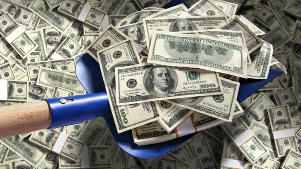 La fortune des milliardaires touche de nouveaux sommets durant la pandémie