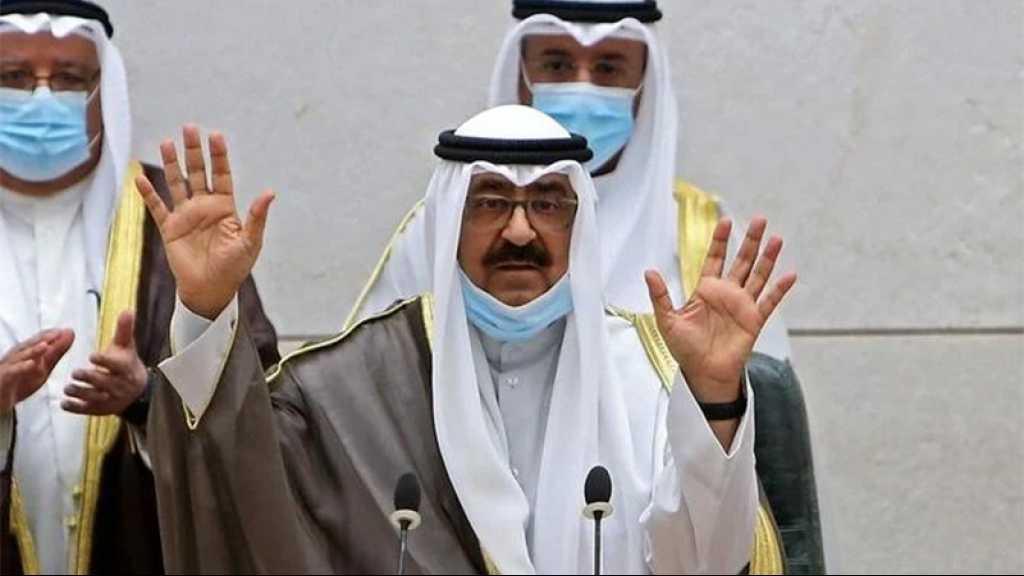Koweït: le nouveau prince héritier confirmé par le Parlement