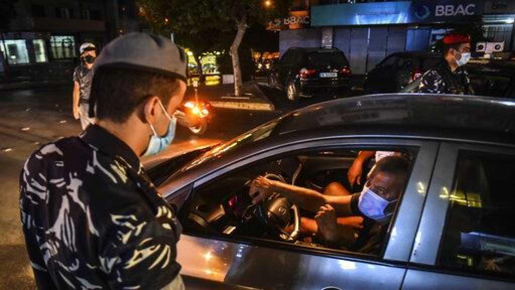 Coronavirus au Liban: 1367 nouveaux cas et six décès en 24h