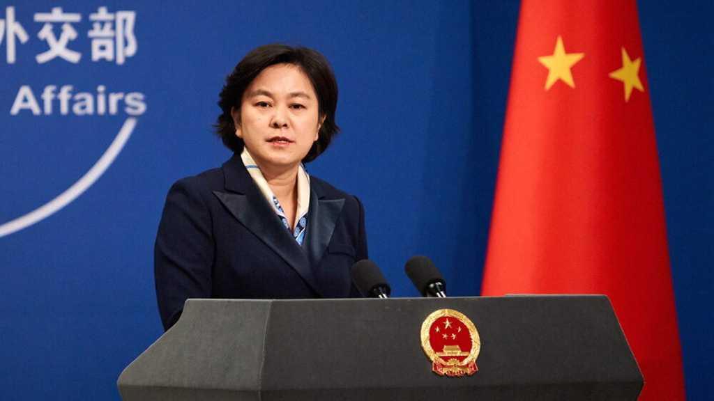Pékin: des politiciens américains utilisent la pandémie comme prétexte pour diffamer la Chine