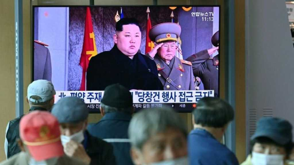 La Corée du Nord semble avoir organisé un défilé militaire géant, selon Séoul