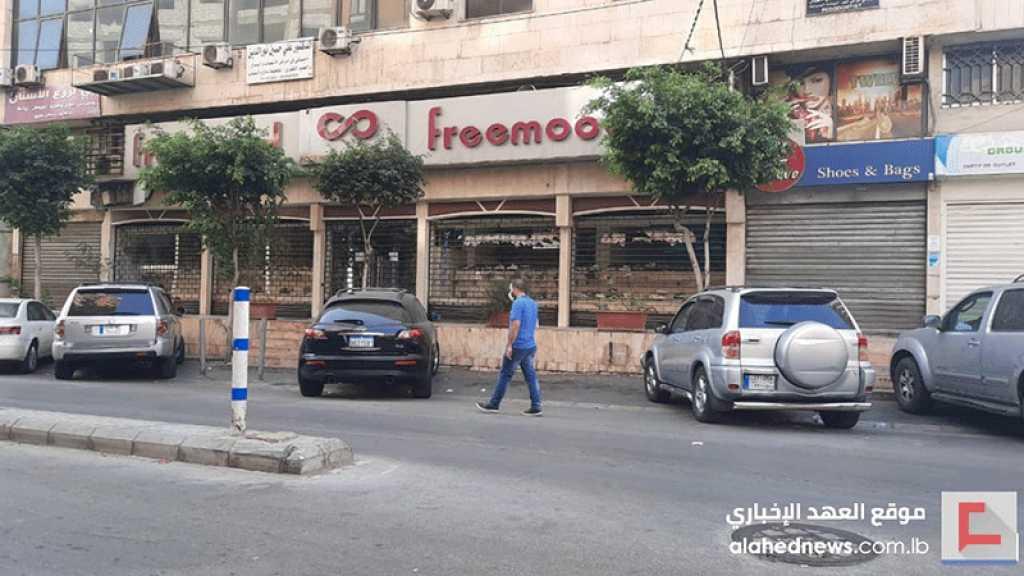 Coronavirus au Liban: 4 décès et 1010 cas en 24h, près de 170 localités bouclées