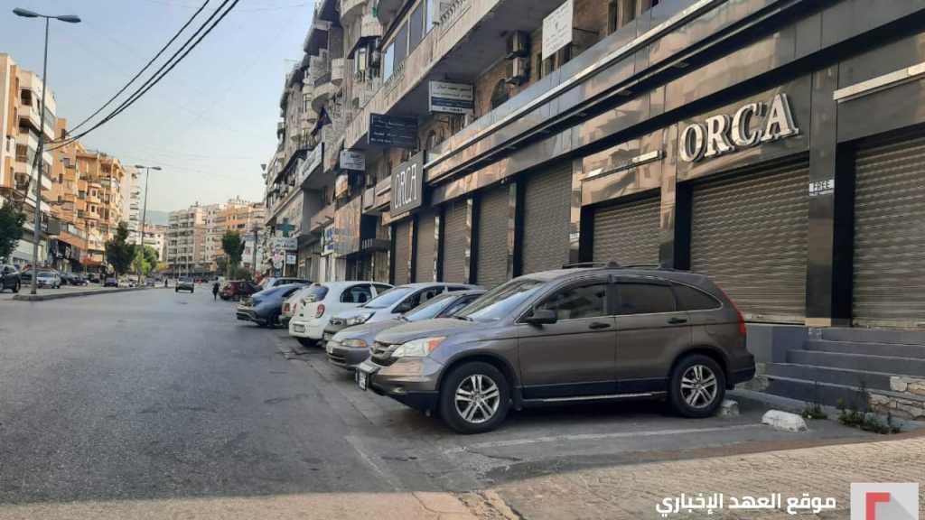 Coronavirus au Liban: 7 décès supplémentaires et 1056 nouveaux cas en 24h