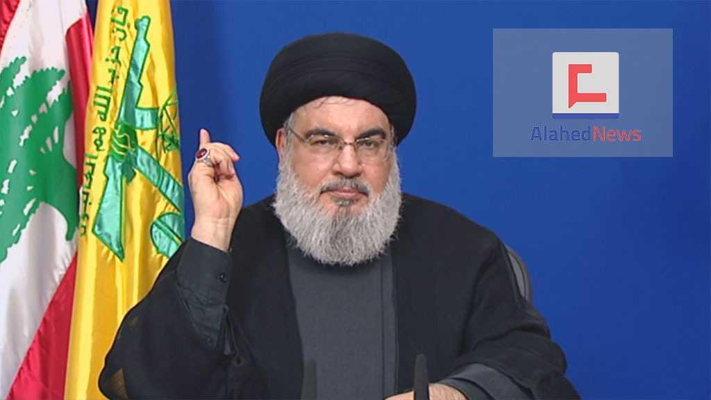 Discours du sayed Nasrallah le 29 septembre 2020