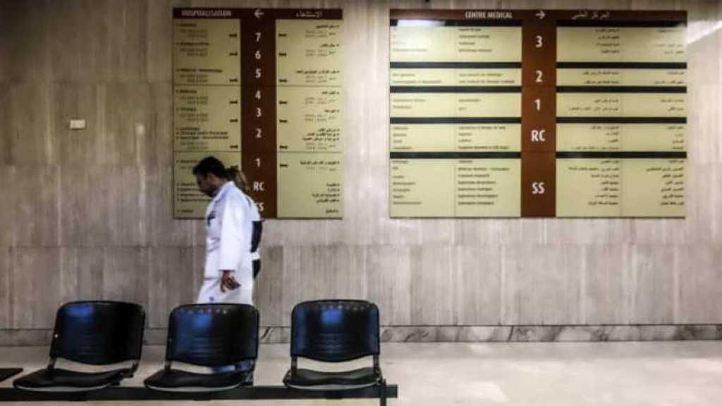 Coronavirus au Liban: 13 décès et 1245 nouveaux cas en 24h, les soins intensifs dédiés saturés