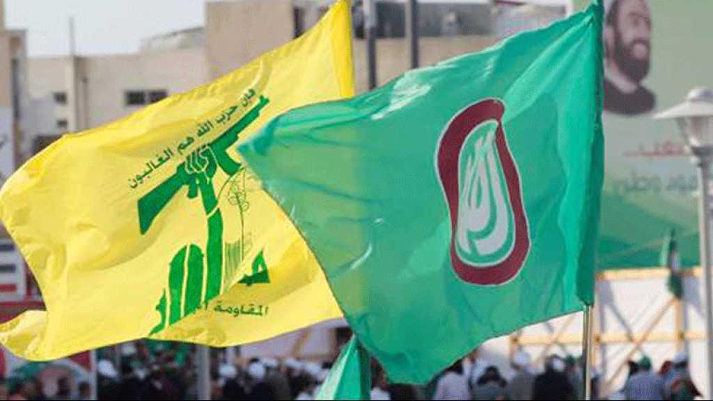 Négociations de démarcation: Amal et le Hezbollah refusent la participation de personnalités libanaises civiles, appellent à reconstituer la délégation