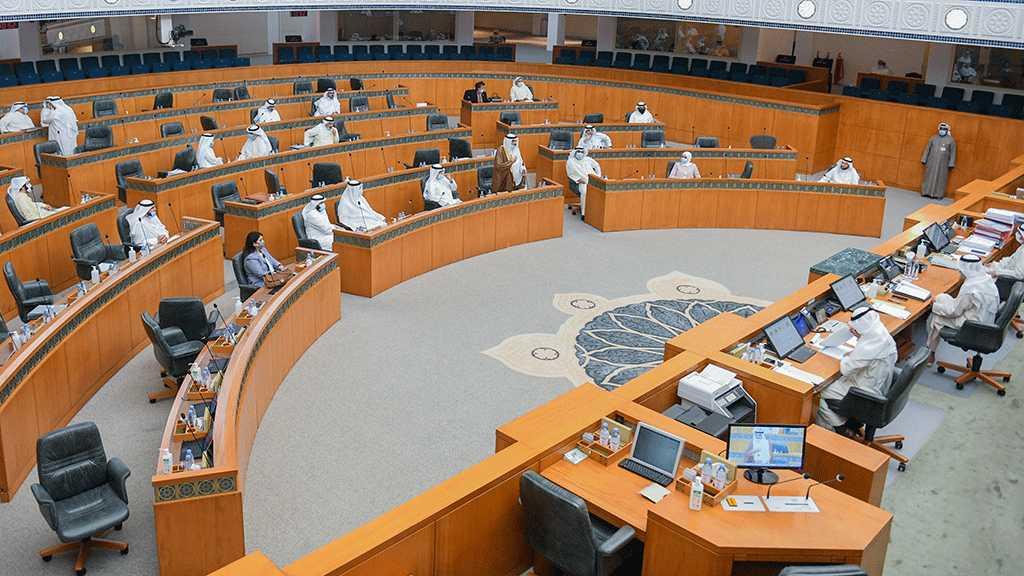 Les irréductibles Koweïtiens rejettent la normalisation avec «Israël»
