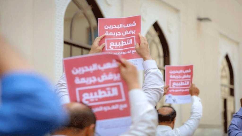 Manama promet de poursuivre les activistes qui se sont opposés à la normalisation avec «Israël»