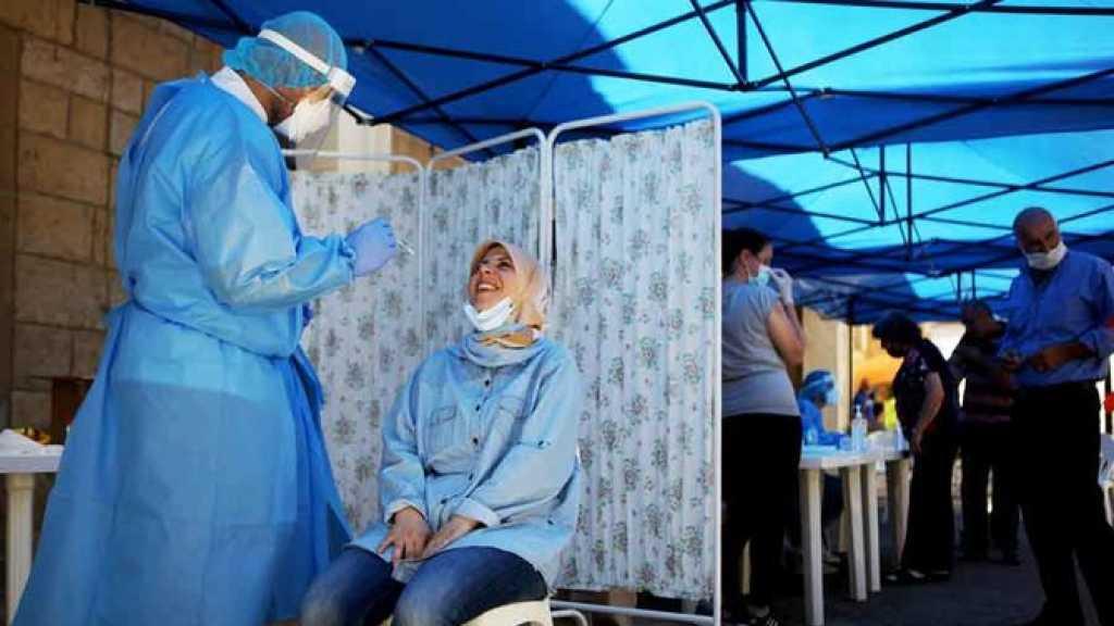 Coronavirus au Liban: nouveau triste record avec 1550 cas en 24h