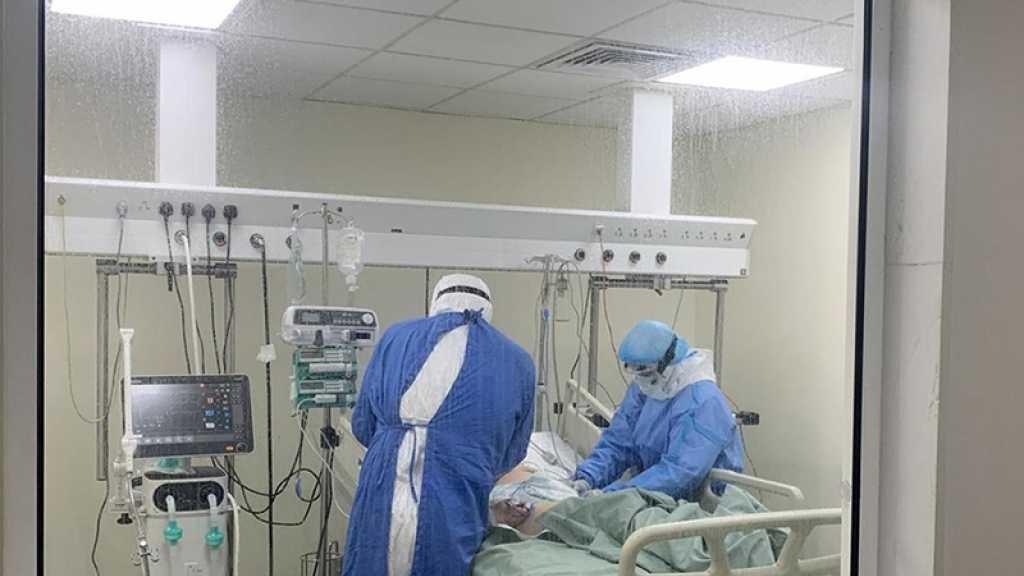 Coronavirus: Le Liban passe sous la barre des 1 000 cas, une première depuis près d'un mois