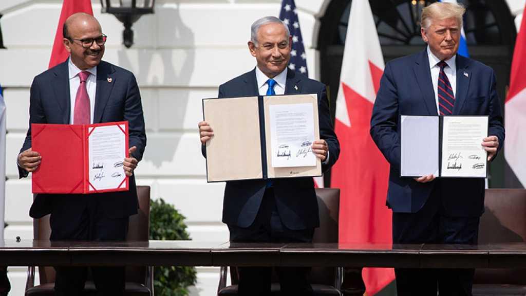 «Israël» disposait d'une ambassade secrète à Bahreïn depuis plus d'une décennie