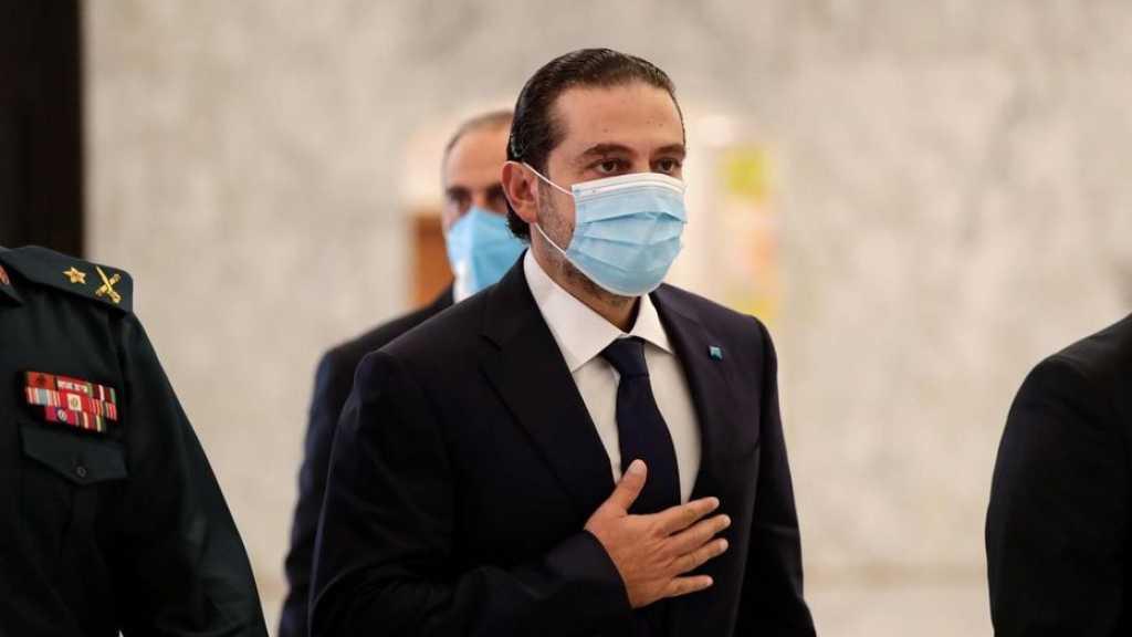 Liban: Saad Hariri désigné Premier ministre pour former un nouveau gouvernement