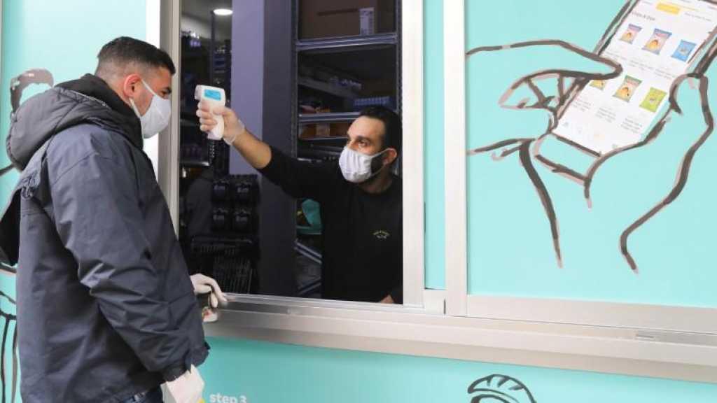 Coronavirus au Liban: 1.450 nouveaux cas de contamination et seize décès
