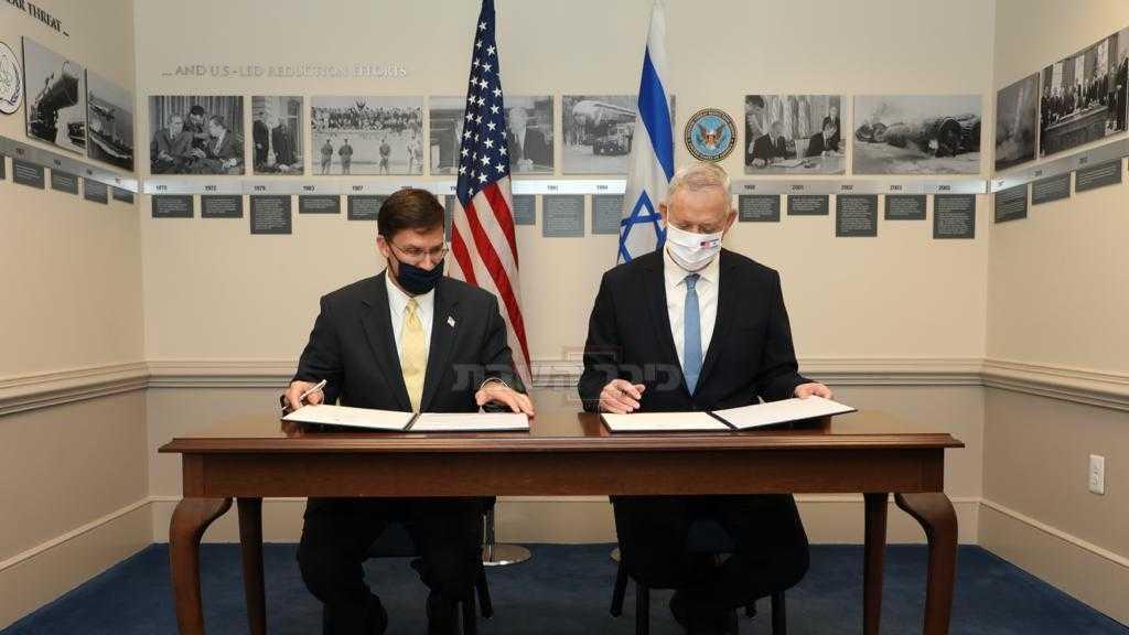Washington s'engage à maintenir la «supériorité militaire» d'«Israël»