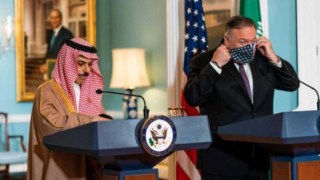 L'Arabie «bientôt» prête à annoncer une normalisation avec «Israël» (responsable israélien)