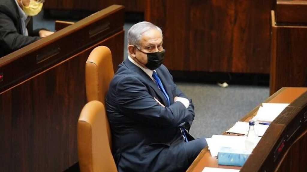 «Israël»: Une secrétaire de Netanyahu testée positive au coronavirus