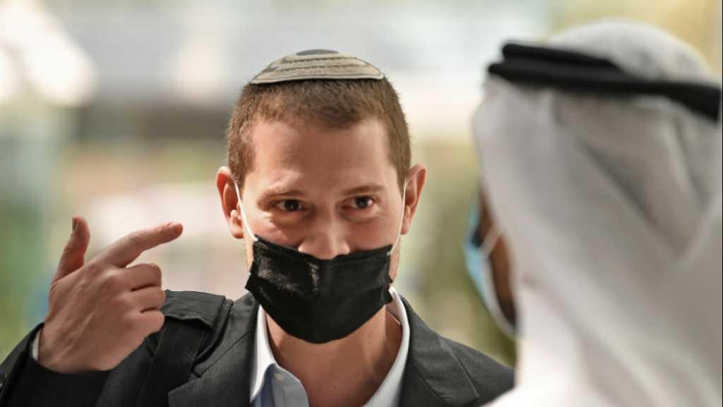Les EAU soutiennent «Israël» dans la lutte contre le «BDS»: commercialisation du vin des colonies!