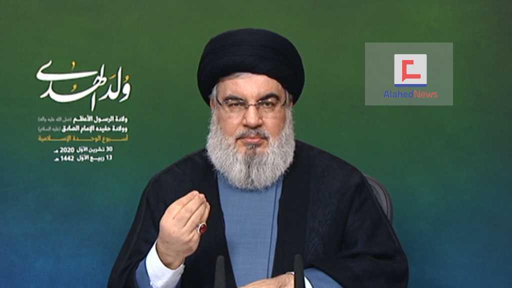 Sayed Nasrallah: «La France doit assumer ses responsabilités pour son soutien aux groupes takfiris»