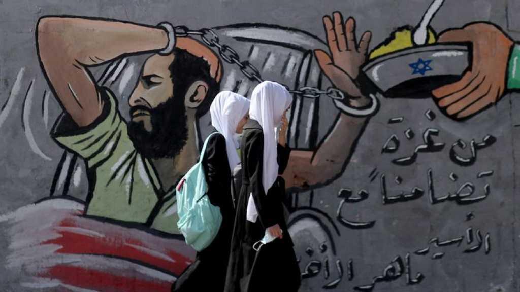 Le détenu palestinien Maher Al-Akhras met fin à plus de 100 jours de grève de la faim