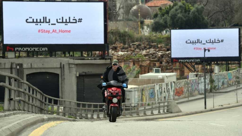 Covid-19: Le Liban va se reconfiner jusqu'à fin novembre