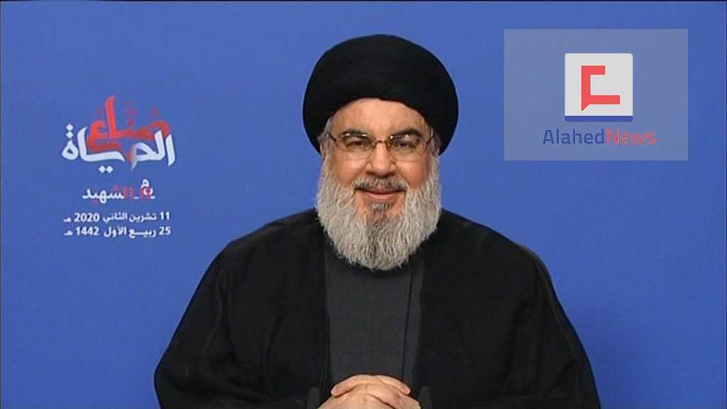 Sayed Nasrallah: «Il faut être vigilants face aux intentions de Trump. Le Liban est dans une position de force pour protéger ses droits»