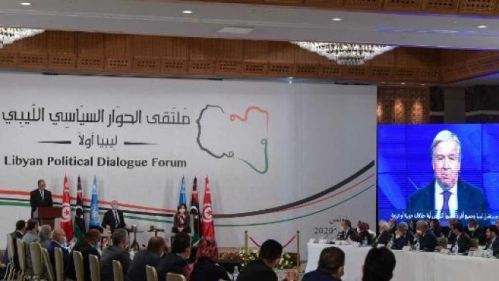 Libye: l'Onu annonce un accord politique pour des élections