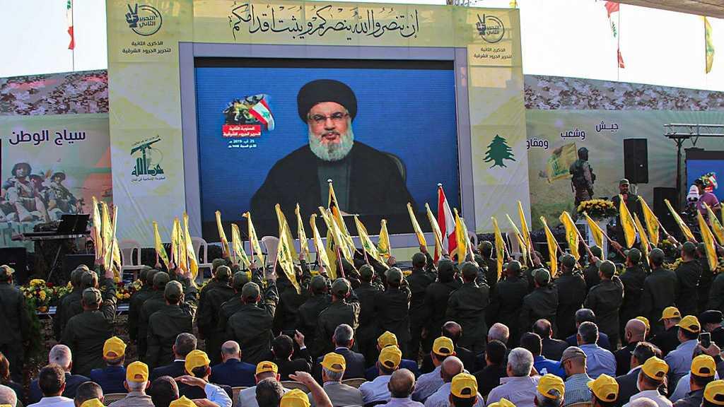 Israël, Bahreïn et les Emirats vont s'unir pour que le Hezbollah soit reconnu organisation terroriste (responsable)