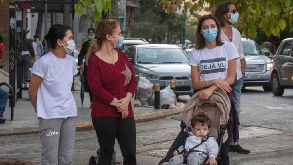 Coronavirus au Liban: 1.874 cas et 12 décès en 24h, le seuil des 100.000 cas franchi