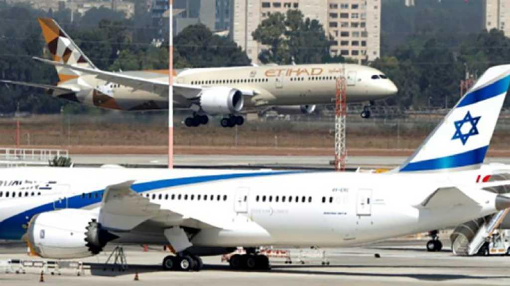 Emirats: Etihad Airways assurera des vols en direction d'«Israël» à partir de mars prochain