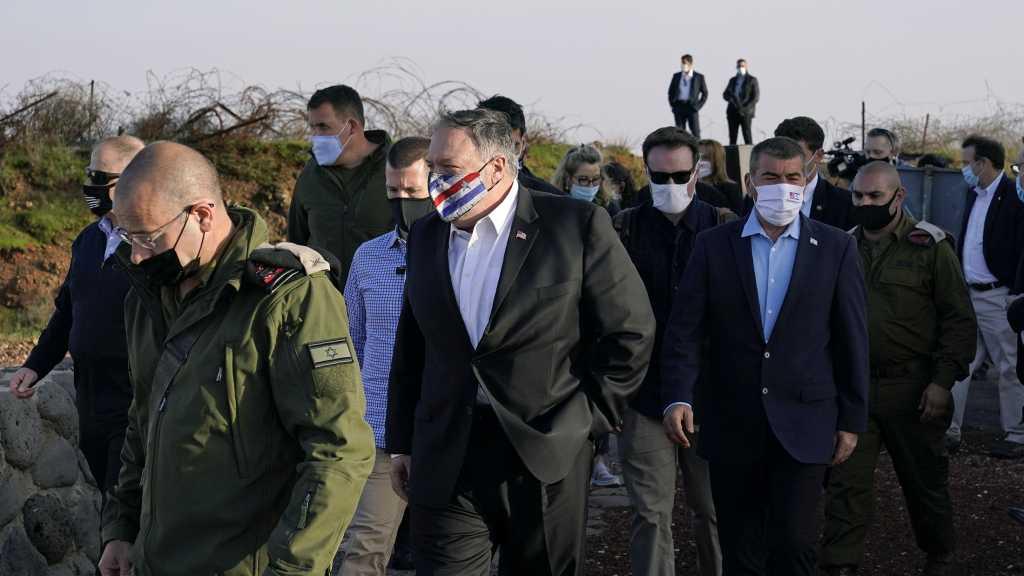 L'Autorité palestinienne fustige la visite de Pompeo dans une colonie israélienne