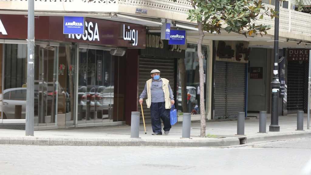 Coronavirus au Liban: 1909 nouveaux cas et 16 décès supplémentaires en 24h