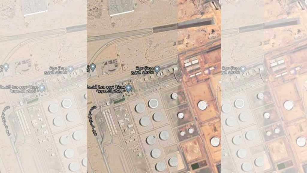 Le mouvement yéménite Ansarullah dit avoir attaqué une installation pétrolière saoudienne