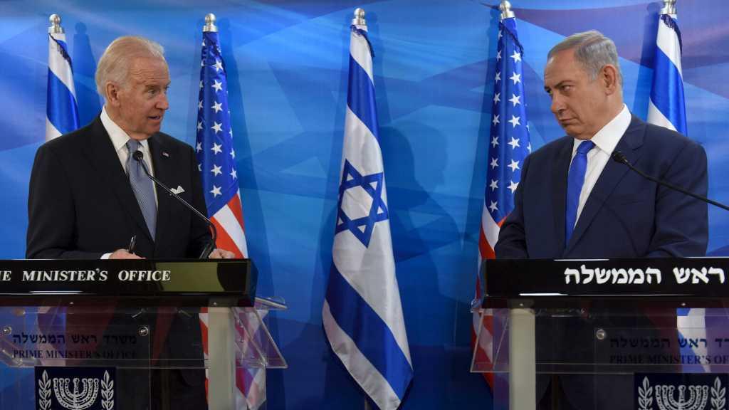 Netanyahu à Biden: Ne rejoignez pas l'accord avec l'Iran