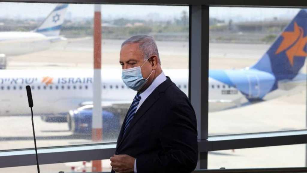 Netanyahou s'envole secrètement pour l'Arabie saoudite afin de rencontrer MBS et Pompeo