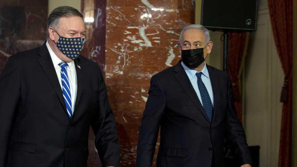 Une frappe contre l'Iran au menu de l'entretien Netanyahu/MBS/ Pompeo, affirme Moujtahed