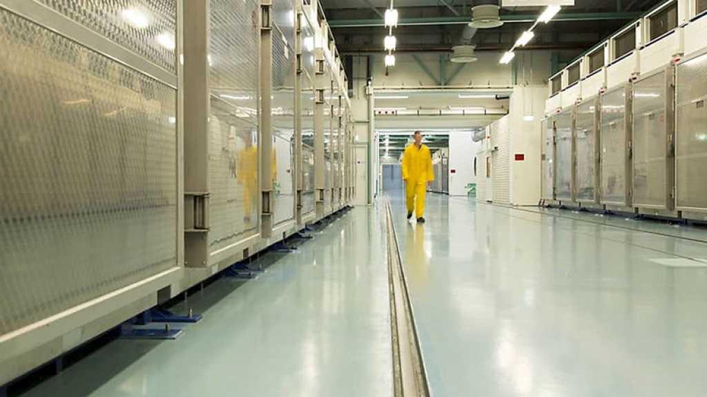 L'Iran entre dans une nouvelle phase d'enrichissement de l'uranium