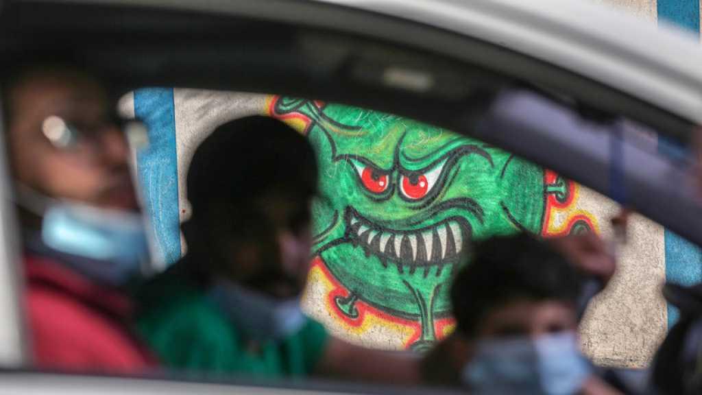 Covid-19 : situation «hors de contrôle» à Gaza, couvre-feu en Cisjordanie occupée