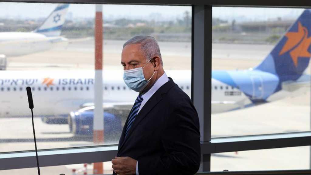 Benjamin Netanyahu officiellement invité à Bahreïn par le prince héritier